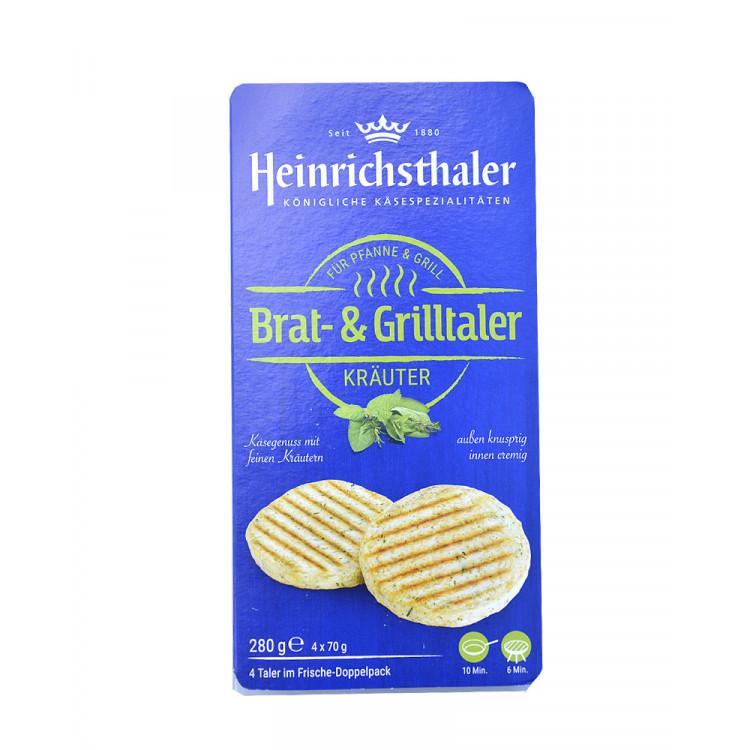 Сыр натуральный Heinrichsthaler для гриля с зеленью 280 г